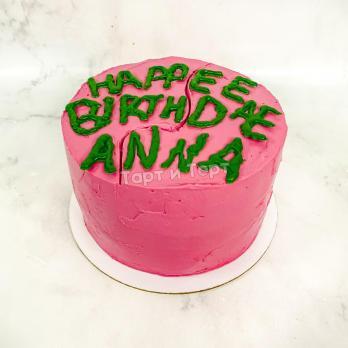 торт девочке с надписью