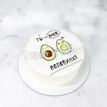Торт №116 - С картинкой Авокадо