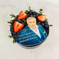 Торт №123 - Меладзе, с ягодами и картинкой