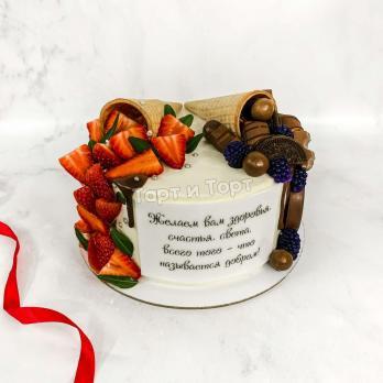 Торт 131 - Ягодный и шоколадный рожок
