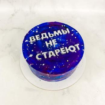 торт ведьмы не стареют на заказ