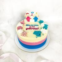 Торт №241 - Мальчик или девочка