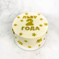 Торт №272 - С именем, звёздами и цифрой