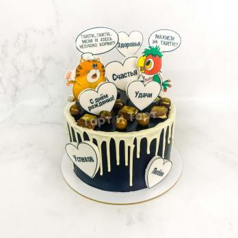 торт с пожеланиями на заказ