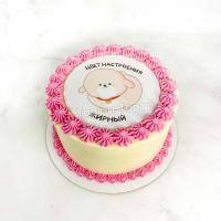 Торт 351 - Цвет настроения жирный