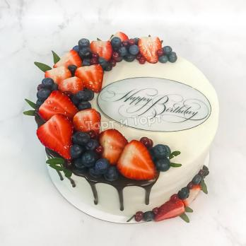 Торт №470 -  Полувенок из ягодок с табличкой