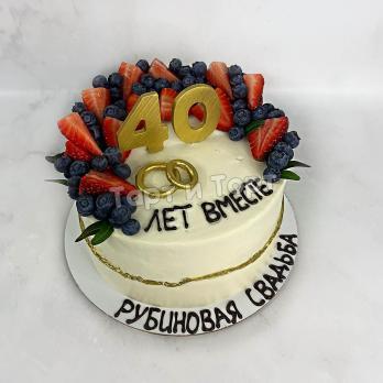 Торт 516 - Торт со свадебными кольцами
