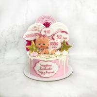 Торт №333 - Босс-молокосос розовый