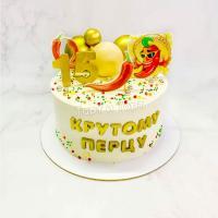Торт №33 - Крутому перцу