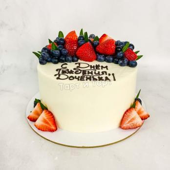 Торт №248 - Дочке с ягодами