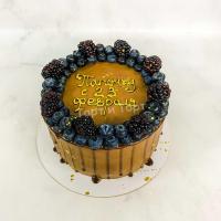 Торт №659 - Папочку с 23 февраля