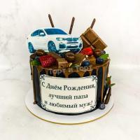 Торт №659 - Папе и мужу с авто