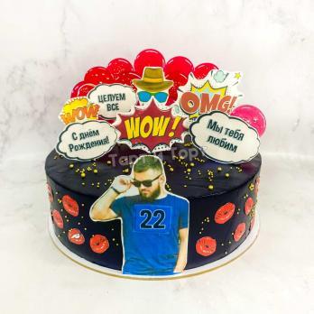 Торт №661 - Парню в стиле поп