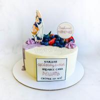 Торт №845 - Фрекен Бок